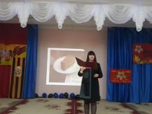 Сценарий литературно-музыкального вечера для детей старших и подготовительных к школе групп «Блокадный хлеб», посвященного дню полного освобождения Ленинграда от немецко-фашистских захватчиков.