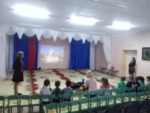 Мероприятие на тему «Мамаев курган»